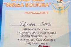 2017-12-16 Звезда востока (20)-min