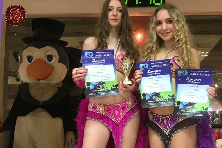 Красавицы из Аль-Джана на конкурсе